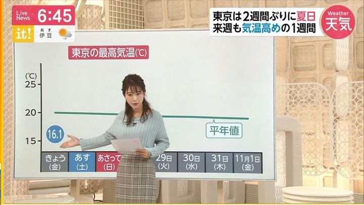 2019年10月25日海老原優香の画像08枚目