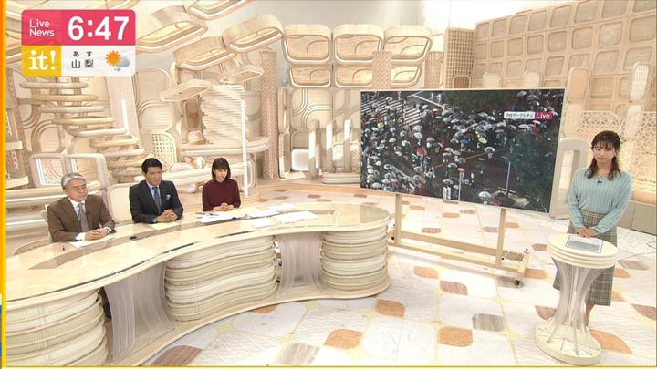 2019年10月25日海老原優香の画像09枚目