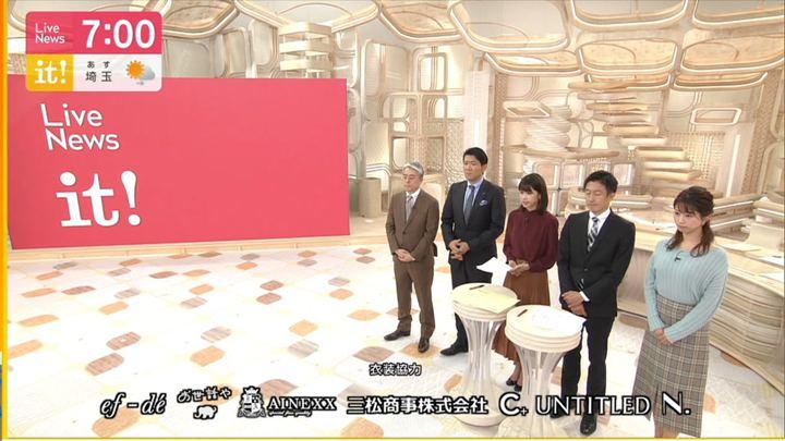 2019年10月25日海老原優香の画像11枚目