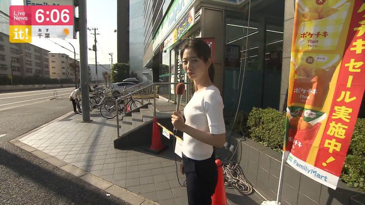 2019年10月30日海老原優香の画像03枚目