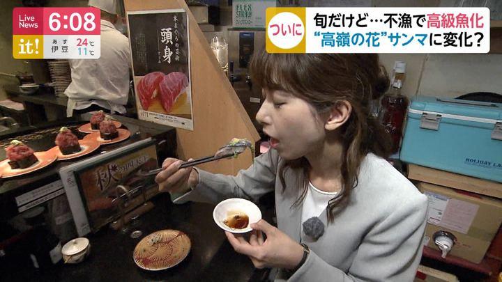 2019年10月31日海老原優香の画像01枚目