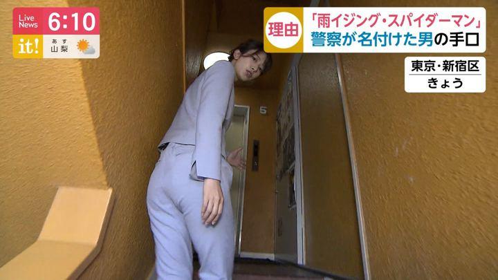 2019年11月04日海老原優香の画像01枚目
