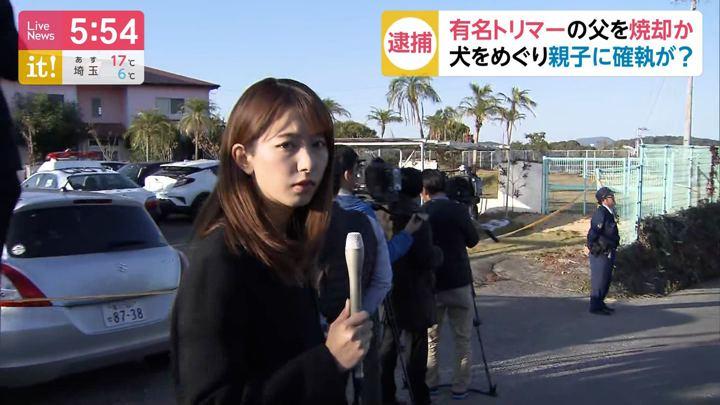 2019年11月15日海老原優香の画像02枚目