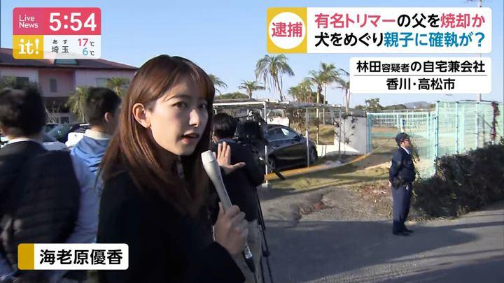 2019年11月15日海老原優香の画像04枚目