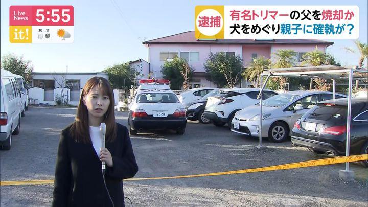 2019年11月15日海老原優香の画像05枚目