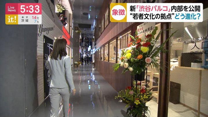 2019年11月19日海老原優香の画像02枚目