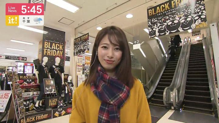 2019年11月21日海老原優香の画像01枚目