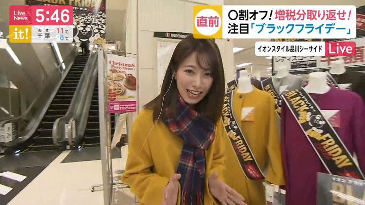2019年11月21日海老原優香の画像02枚目