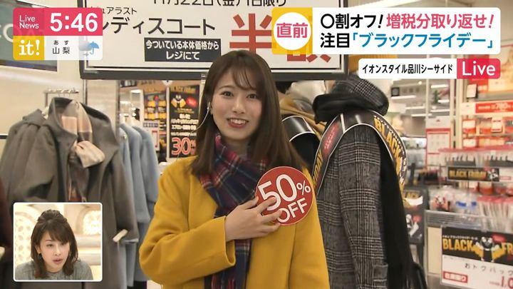 2019年11月21日海老原優香の画像04枚目