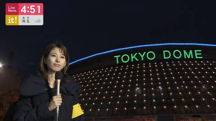 2019年11月25日海老原優香の画像01枚目