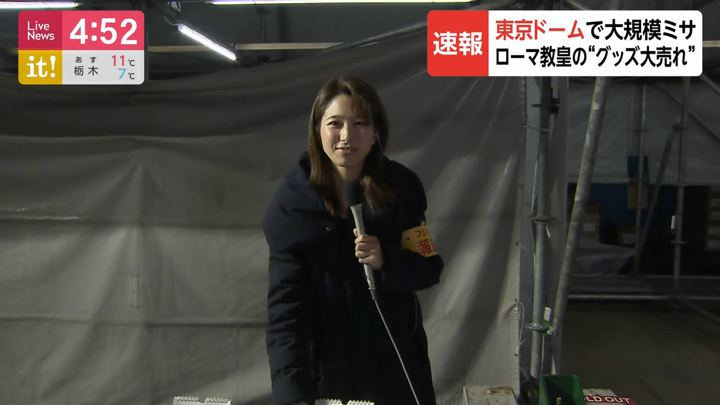 2019年11月25日海老原優香の画像05枚目