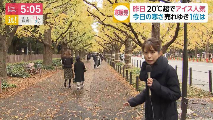2019年11月26日海老原優香の画像01枚目