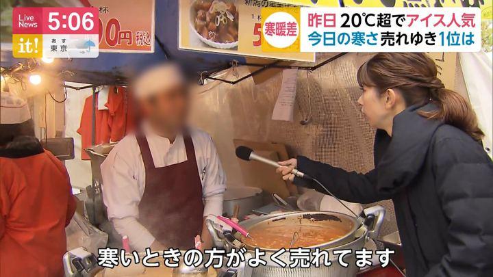 2019年11月26日海老原優香の画像02枚目