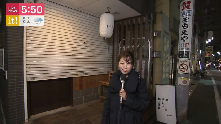 2019年11月26日海老原優香の画像13枚目