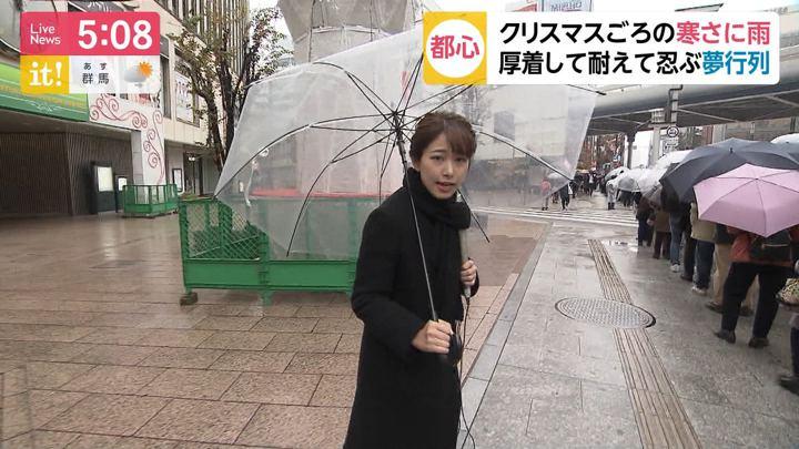 2019年11月27日海老原優香の画像01枚目