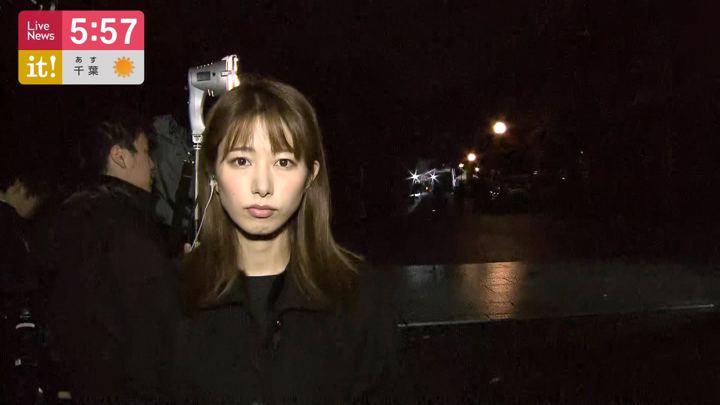 2019年12月02日海老原優香の画像01枚目