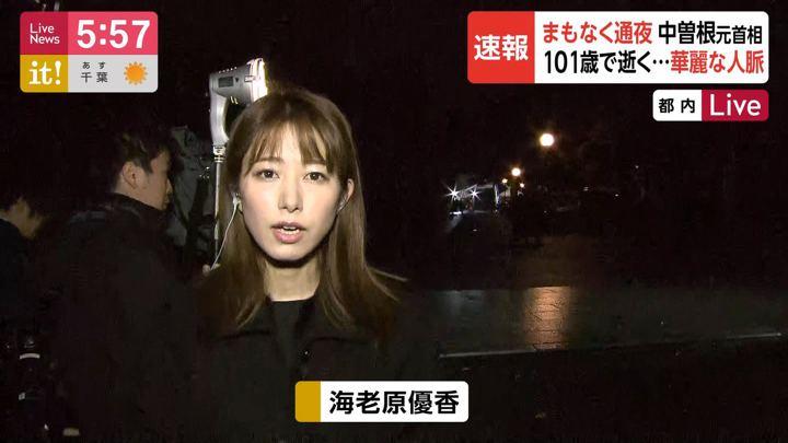 2019年12月02日海老原優香の画像02枚目