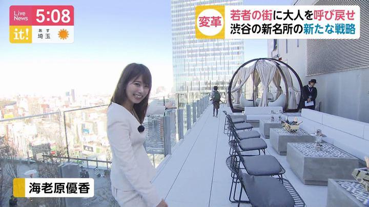 2019年12月03日海老原優香の画像01枚目