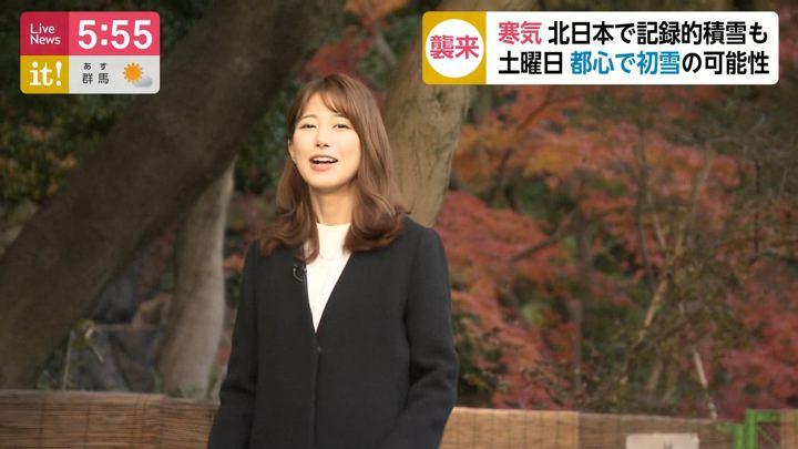 2019年12月05日海老原優香の画像02枚目