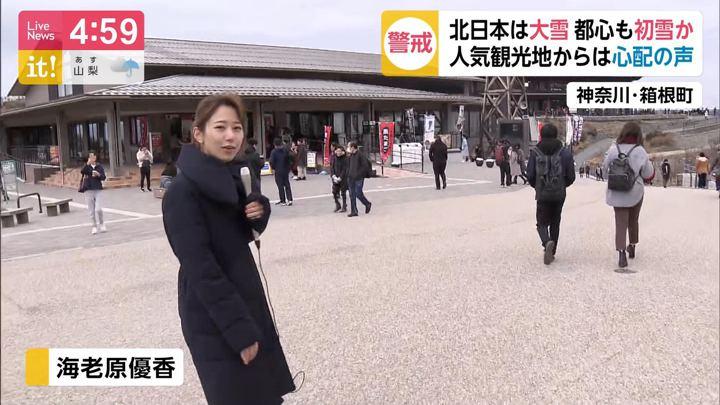 2019年12月06日海老原優香の画像01枚目