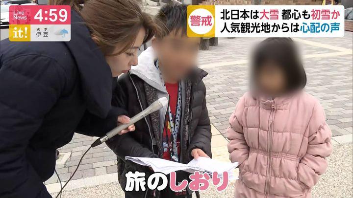 2019年12月06日海老原優香の画像02枚目
