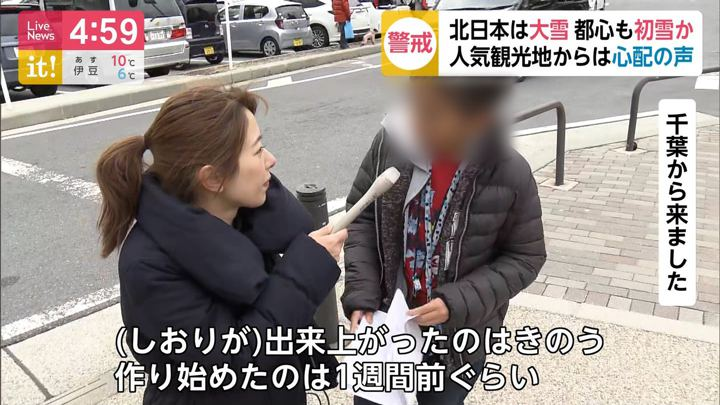 2019年12月06日海老原優香の画像03枚目