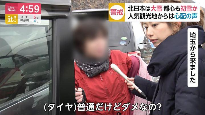 2019年12月06日海老原優香の画像04枚目