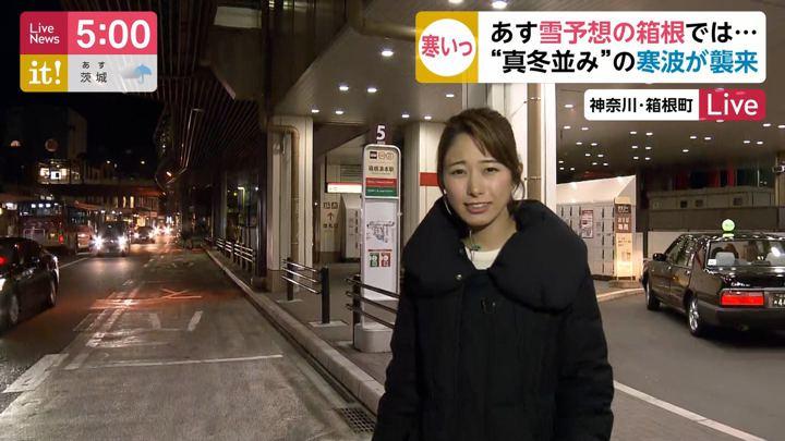 2019年12月06日海老原優香の画像05枚目