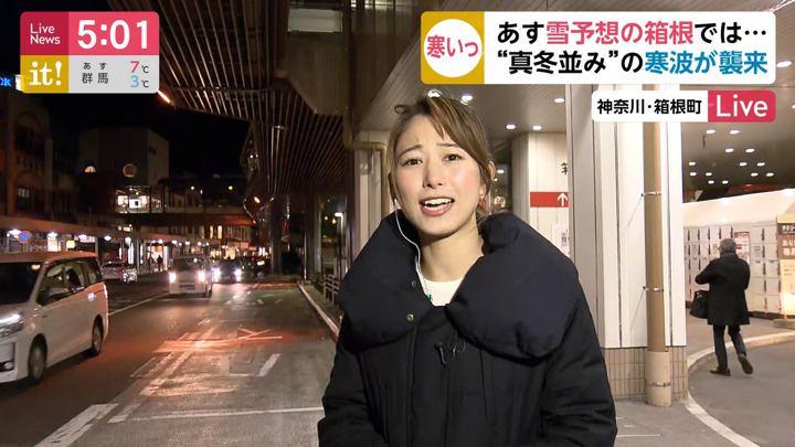 2019年12月06日海老原優香の画像07枚目