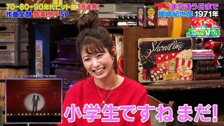 2019年12月09日海老原優香の画像01枚目