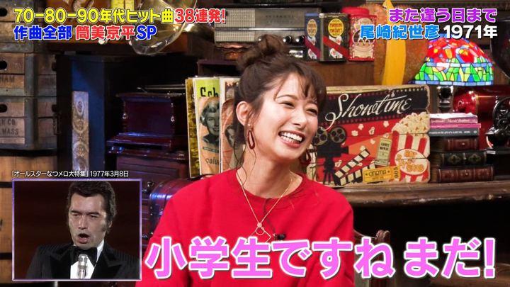 2019年12月09日海老原優香の画像02枚目