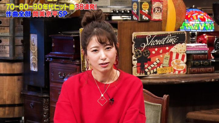 2019年12月09日海老原優香の画像03枚目