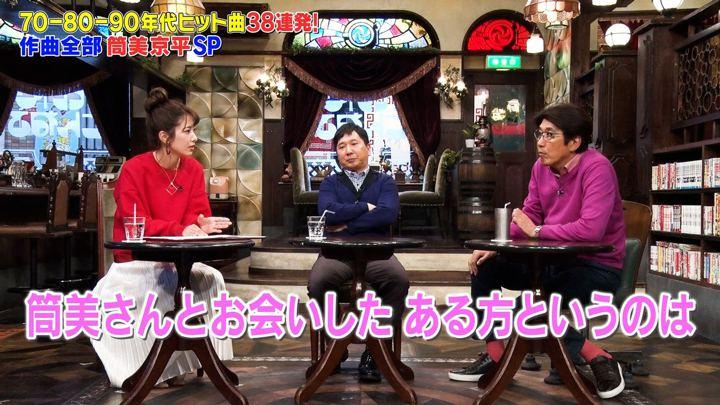2019年12月09日海老原優香の画像04枚目