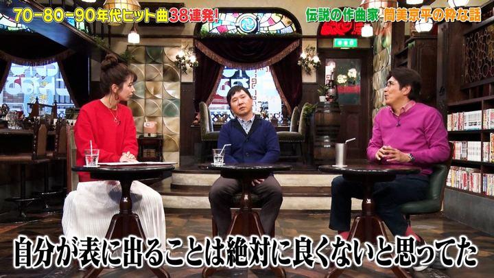 2019年12月09日海老原優香の画像05枚目