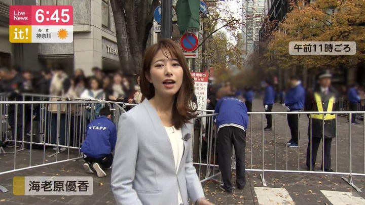 2019年12月11日海老原優香の画像01枚目