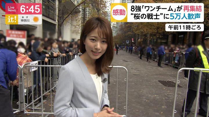 2019年12月11日海老原優香の画像03枚目