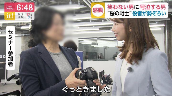 2019年12月11日海老原優香の画像06枚目