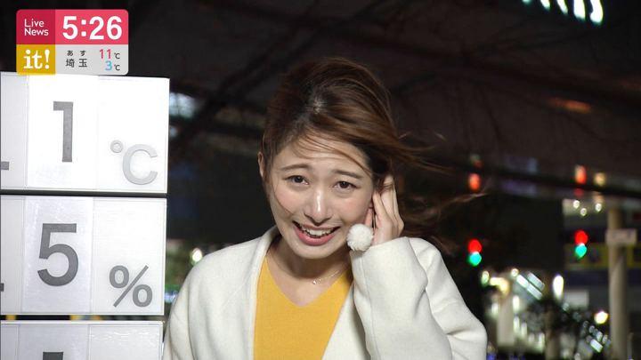 2019年12月12日海老原優香の画像01枚目