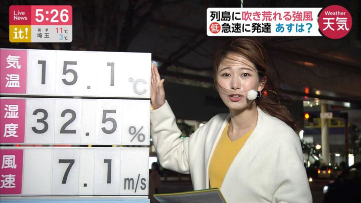 2019年12月12日海老原優香の画像03枚目