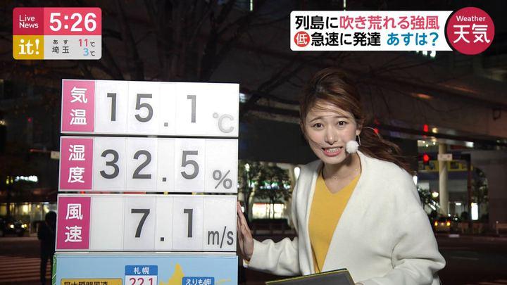 2019年12月12日海老原優香の画像04枚目