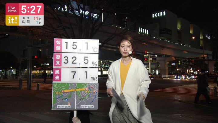 2019年12月12日海老原優香の画像05枚目