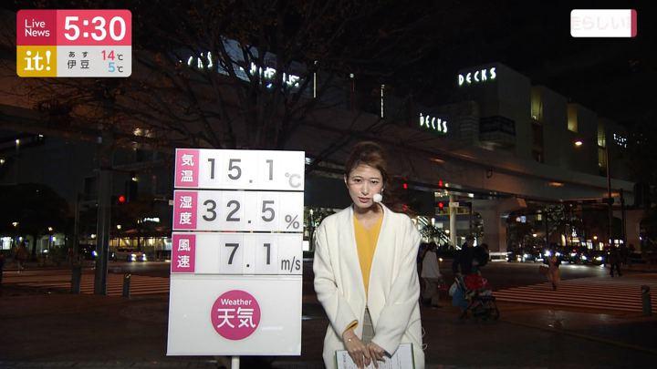2019年12月12日海老原優香の画像07枚目