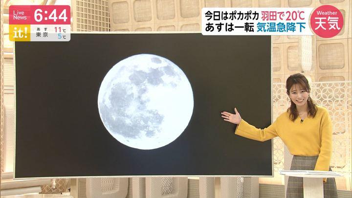2019年12月12日海老原優香の画像08枚目