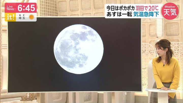 2019年12月12日海老原優香の画像10枚目