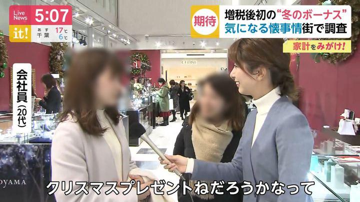 2019年12月13日海老原優香の画像02枚目