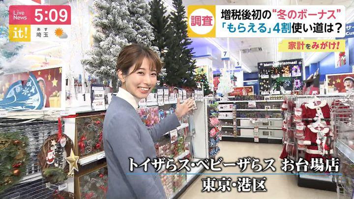 2019年12月13日海老原優香の画像04枚目