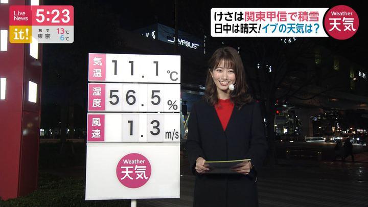 2019年12月23日海老原優香の画像02枚目