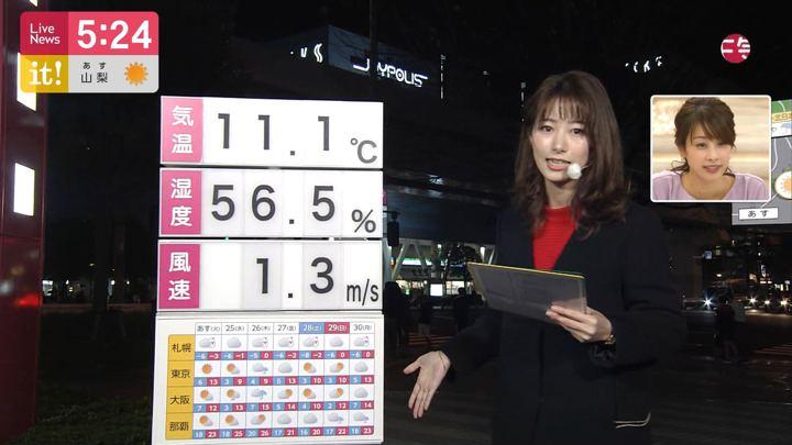 2019年12月23日海老原優香の画像03枚目