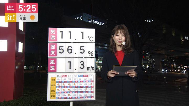 2019年12月23日海老原優香の画像04枚目