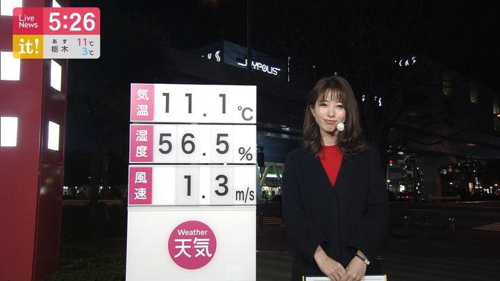 2019年12月23日海老原優香の画像05枚目